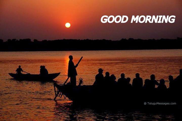Good Morning Guys