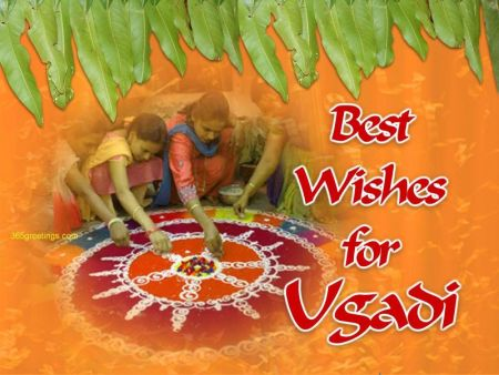 Best Wishes for Ugadi