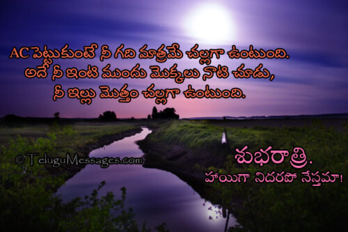 Good Night Motivational Quote to Plant Trees - Save Environment