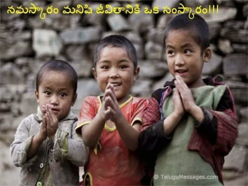Namaskaram Importance
