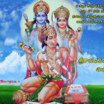 Happy Sri Ram Navami 2020 - Wishes & Quotes, Whatsapp Image Status, Facebook Greetings