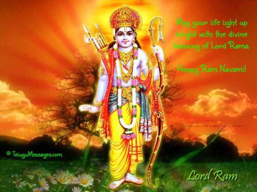 Ram Navami Quotes 2020