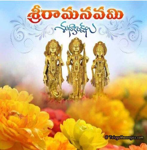 Telugu Sri rama Navami Wishes quotes