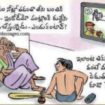 Telugu Cricket 20-20 Joke - IPL Funny Jokes