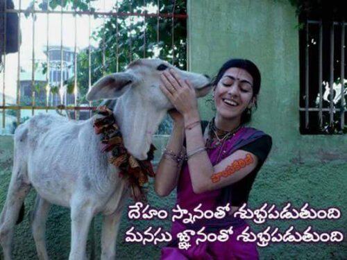 Telugu Quote on Soul