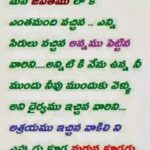 Inspirational Quotes on Gratitude & Attitude - Viswasam