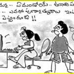Ugadi Cartoons Jokes, Funny Ugadi Messages