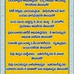 Best Telugu Quotes on Life and Death - నిత్య సత్యాలు