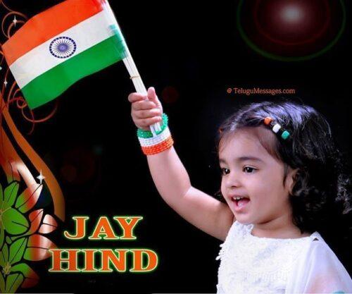 Jay-Hind-Hd-wallpaper-photos