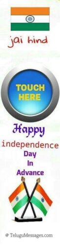 Watsapp-Happy-Independance-day-picture