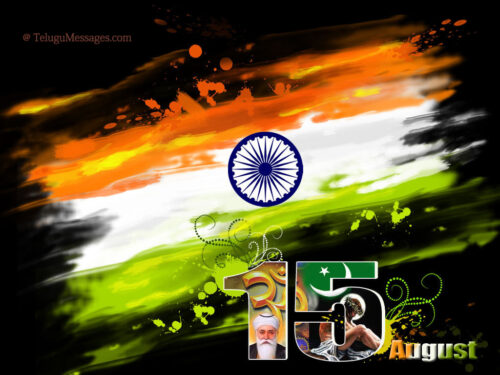 independence-day-wishes-sms-messages-16