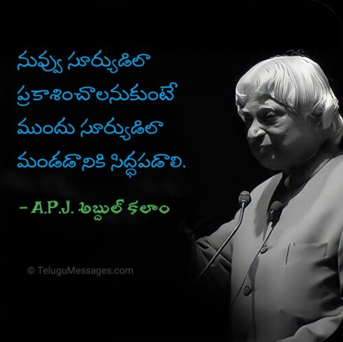 Abdul Kalam Quotes on Life in Telugu