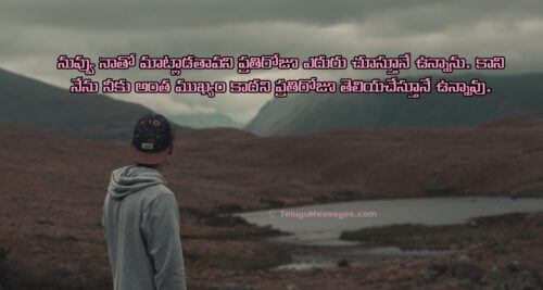 Broken Heart Sad Quotes in Love Telugu
