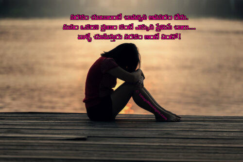 Heart Touching Sad Love Quotes