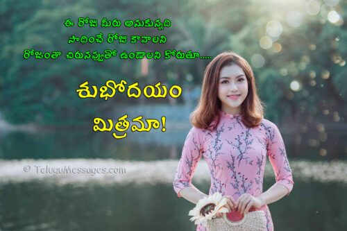 Hope all your desires come true - Shubhodayam quotes