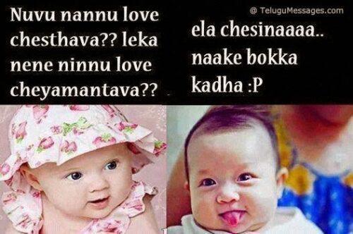 Prema - Love Jokes