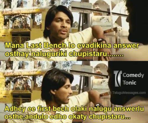 Satire on last bench students