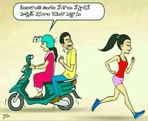 Strict Wife and Husband Joke