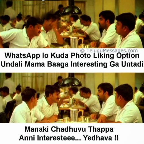 Telugu Movie Student Jokes