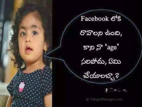 Telugu fb joke