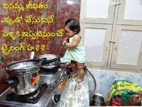 Very Funny Kid