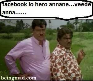 facebook-lo-hero-annane-veede-anna